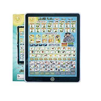 Tomindo Playpad Muslim 3 Bahasa