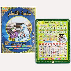 Tomindo Playpad Muslim 4 Bahasa with LED Light
