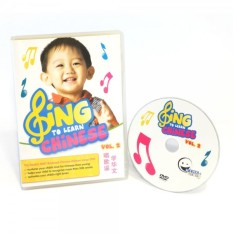 Wink To Learn DVD Song Chinese Vol 2