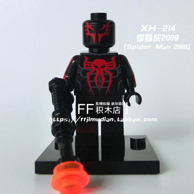 Flash Sale Xin hong x0107 Iron Spider-Man blok bangunan dirakit orang