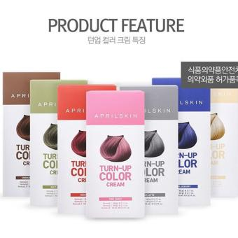 Harga APRIL SKIN TURN UP HAIR COLOR CREAM – ASH LATTE Murah
