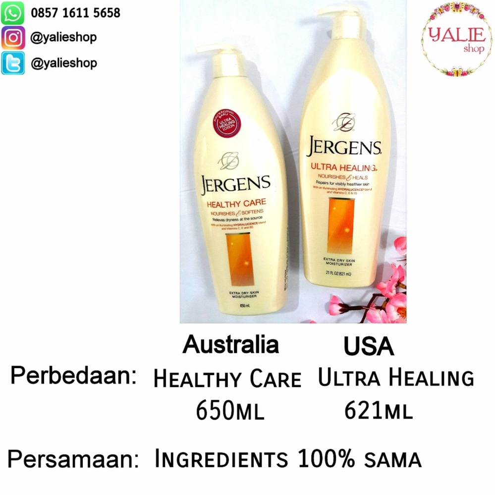 ASLI Jergens Ultra Healing 621ml (Made in USA) (IMPORT) .