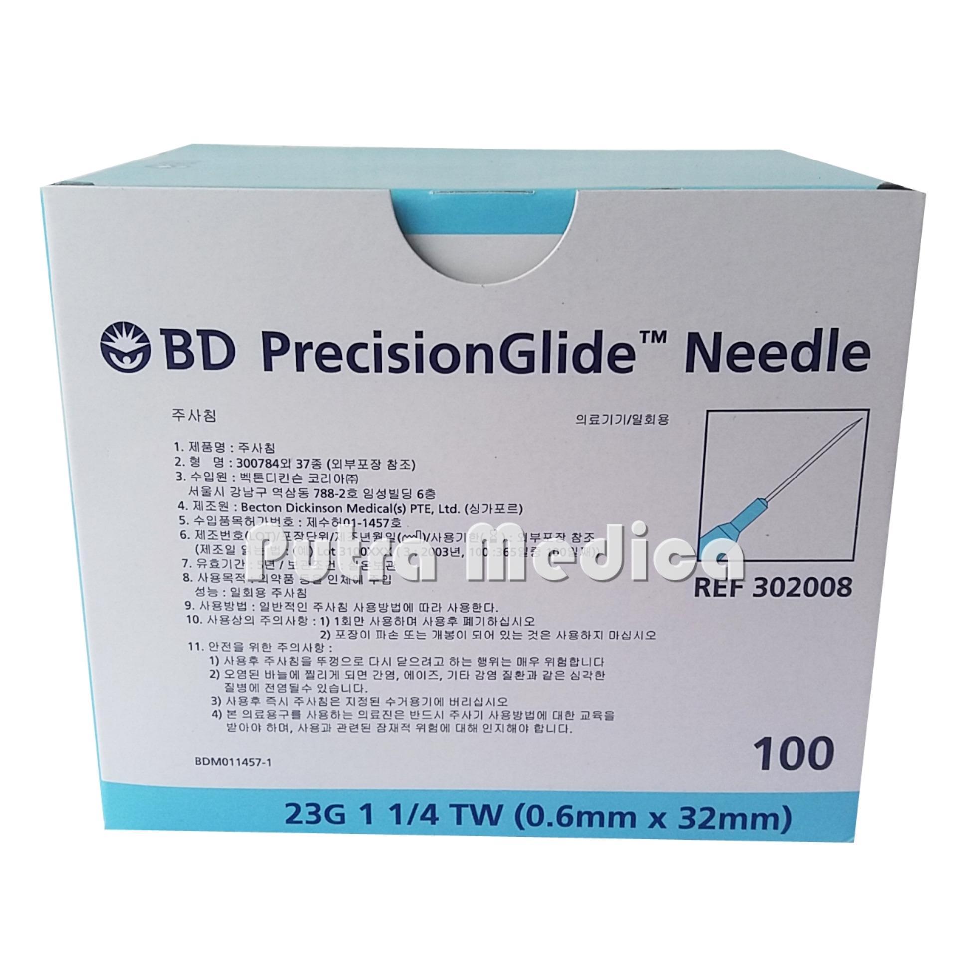 Gidcare Disposable Syringe Spuit Alat Suntik Injection 3ml Daftar Bd Flash Sale Needle Jarum 23g