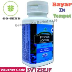 Green World - Eye Care Softgel - Obat Mata Herbal