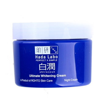 Hada Labo Shirojyun Ultimate Whitening Night Cream