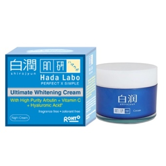 Hada Labo Shirojyun Ultimate Whitening Night Cream - 40g