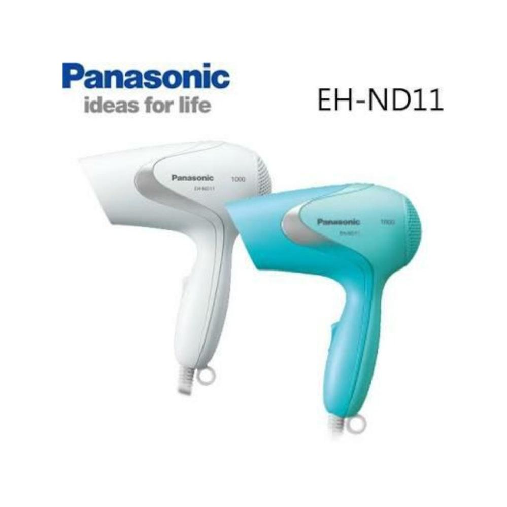 Belanja Terbaik Hair Dryer Panasonic EH-ND11 Harga Penawaran cd49ecc987