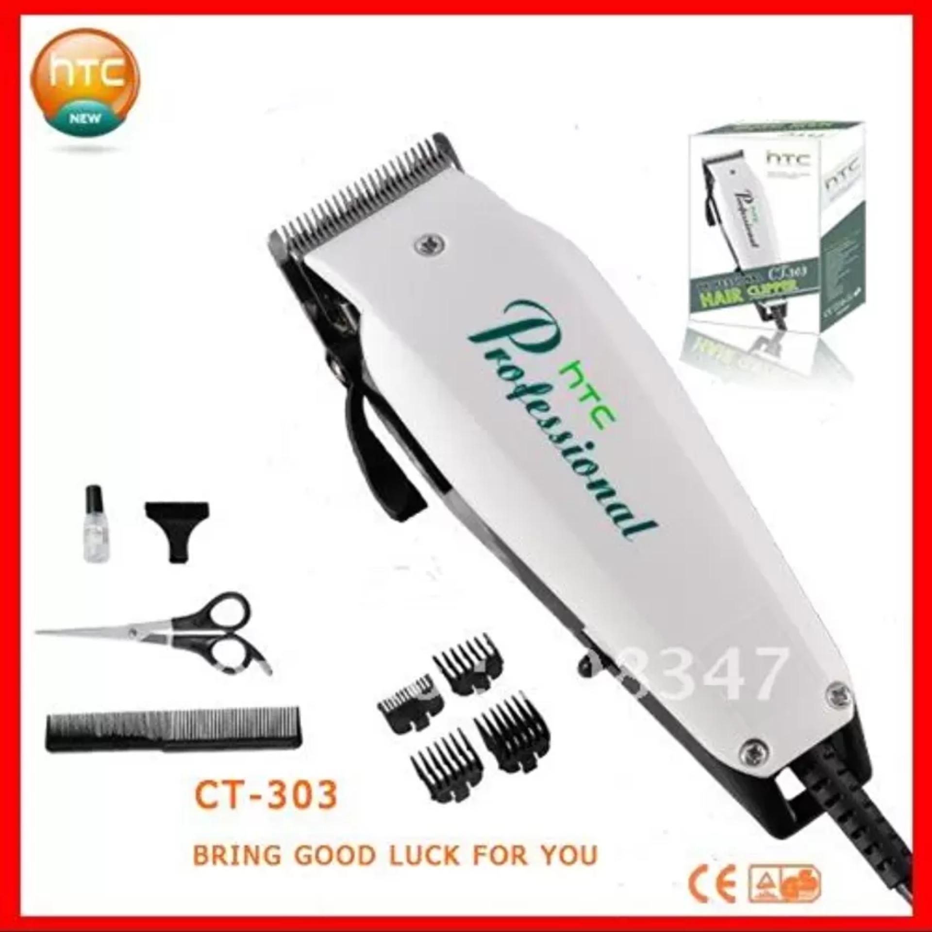 ... HTC CT-303 Hair Clipper Mesin Alat Cukur Potong Pangkas Rambut ...