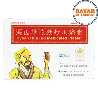 Hysan Hua Tuo Medicated Plaster - Nyeri Otot- Nyeri Sendi- Leher Kaku ...