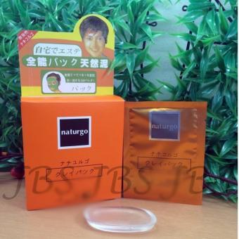 JBS Silisponge Silicone Makeup Sponge Powder Puffs Silicone Makeup Puffs - Naturgo Mask Masker Lumpur Naturgo