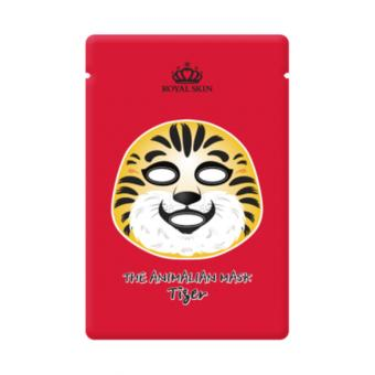 Harga Royal Skin Animal Mask - Tiger