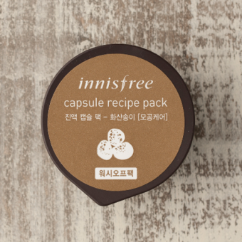 Harga Innisfree Capsule Recipe Pack - Volcanic 10 ml