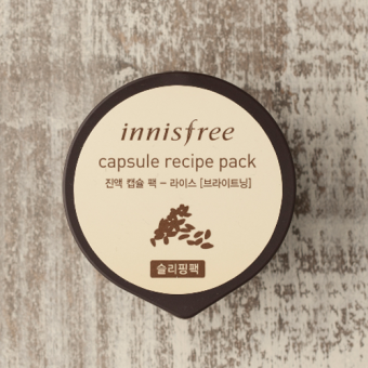 Harga Innisfree Capsule Recipe Pack - Sleeping Pack - Rice 10 ml