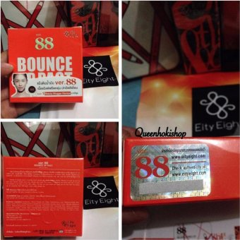 Harga Ver 88 bounce up pact