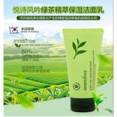 Innisfree green tea cleansing foam