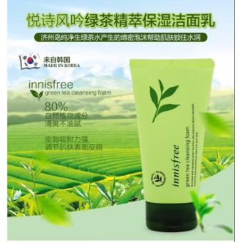 Innisfree green tea cleansing foam
