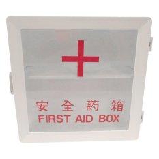 Maspion - Kotak Obat First Aid Box P3K - Putih