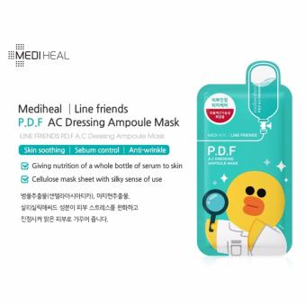 ... Mediheal Line Friends- 4 in 1 Bundle Mask Pack - 5