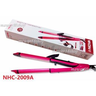 Nova Catok 2 in1 - NHC 2009 A - Pink