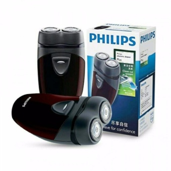 Philips Shaver PQ-206 Electric Alat Cukur Kumis dan Jenggot-trimmer fe9f5a18cd