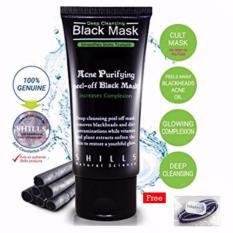 Shills Black Mask Deep Cleansing Peel Of Mask - 1pcs + Free Ikat Rambut Polkadope - 1 Pcs