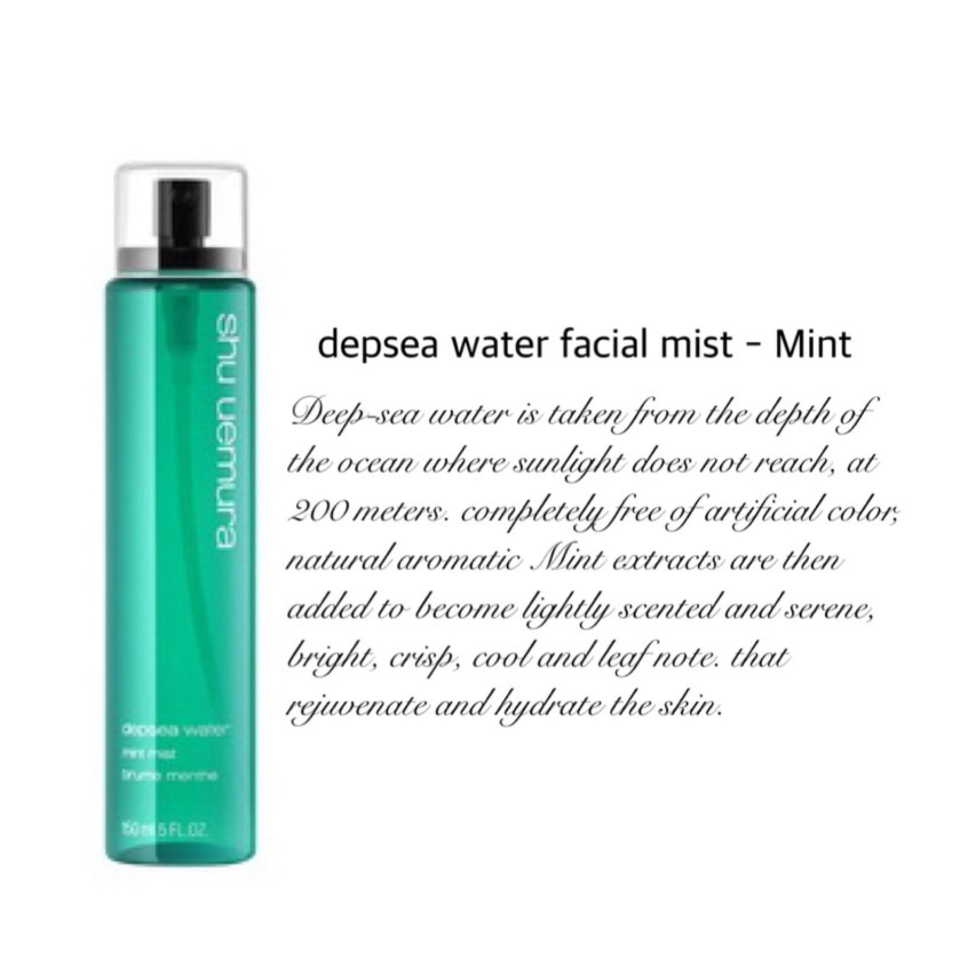... Shu uemura depsea water facial mist Mint 150ml