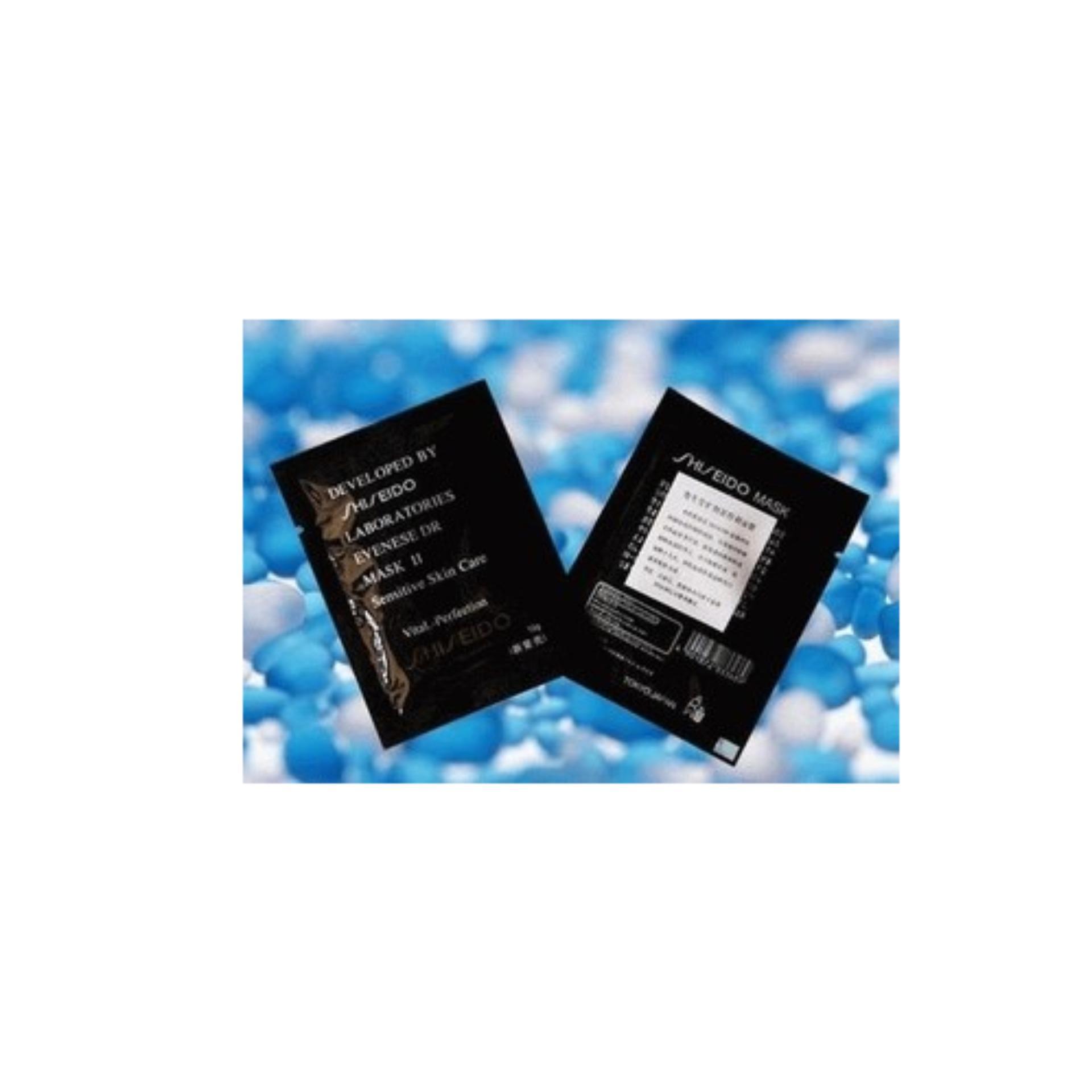 Flash Sale sloof SHISEIDO BLACK NATURGO MASKER LUMPUR - 6 pcs