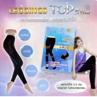 TopSlim Legging Slimming Top Slim Mengecilkan Paha dan Betis -Hitam All size