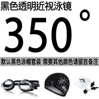 DISKON Air panas dengan panjang mode rambut tinggi elastis tidak topi renang topi renang topi renang topi renang TERLARIS