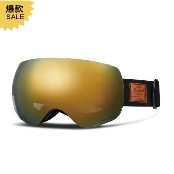 Update Harga Dapat kartu untuk pria dan wanita ski gunung kaca mata kacamata ski IDR167,200.00  di Lazada ID