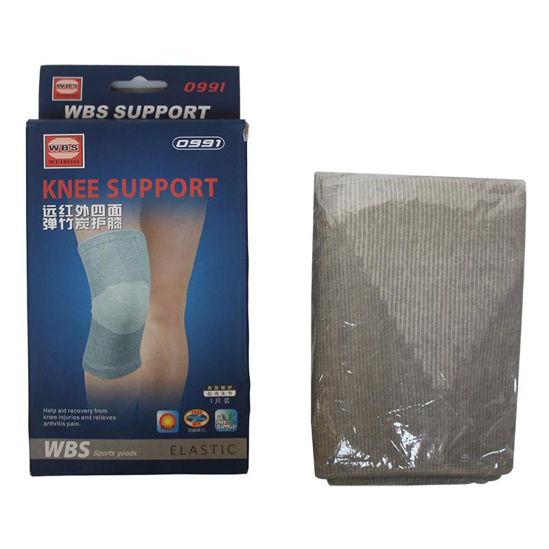 EELIC 0991 Elastis Knee Support Untuk Segala Macam AktifitasOlahraga Seperti Basket Futsal Hiking