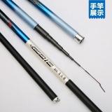 ... Fishing Rod Pole Fishing Rod Karbon Tangan Pole Ultra-light Super Panjang Hard Bagian Carp