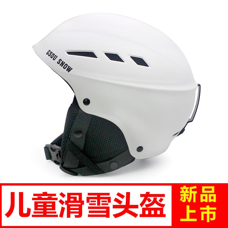 ... Gsou Salju Luar Ruangan Hangat Ski Helm Daftar Update Harga Source Flash Sale Gsou salju ski