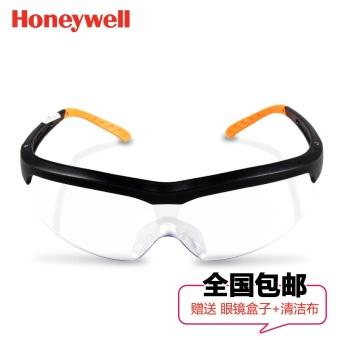 Update Harga Honeywell anti-kabut anti-shock naik kaca mata pelindung kaca mata IDR78,100.00  di Lazada ID