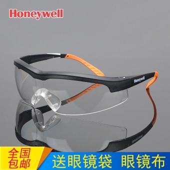 Honeywell Kacamata Pelindung Mata Kaca Mata Pria dan Wanita Bersepeda  Pelindung 1f41ed1537