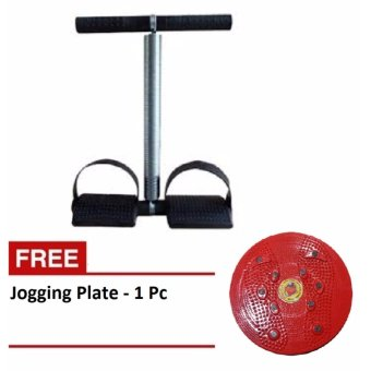 Harga Lucky Tummy Trimmer + Free Jogging Plate