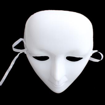 ... Menakutkan Putih Masker Wajah Topeng Halloween Kostum Bola Dibetulkan Pantomim Pesta Topeng