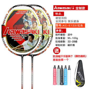 Lining Aypf018 Asli Seri Mengambil Penuh Profesional Raket Source · Gambar Kawasaki Baru Raket Badminton
