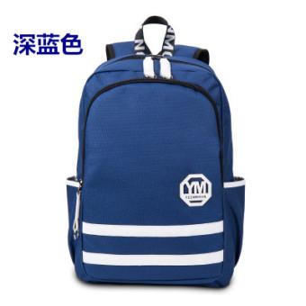 Harga Kebugaran Tinggi Angin SMP pria dan wanita melakukan perjalanan tas ransel tas bahu baru Murah
