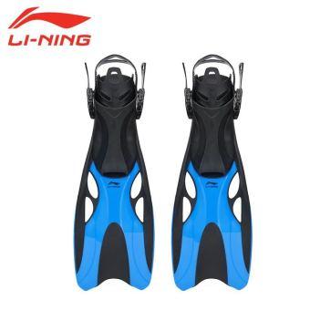 Harga LINING profesional pelatihan renang dayung sawit diving sirip sirip  Ori 968108b183
