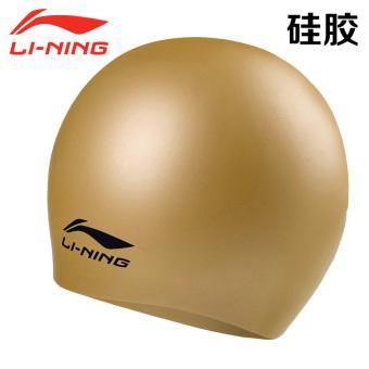 HARGA LINING silikon untuk pria dan wanita dengan rambut panjang Waterproof topi renang topi renang topi renang topi renang TERBAIK