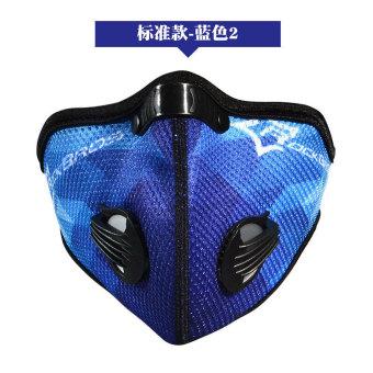 Update Harga Olahraga berjalan naik masker IDR117,300.00  di Lazada ID