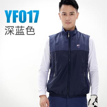 Beli PGM model laki-laki merek jaket jaket rompi rompi Terpercaya ... 86c8ebe1be