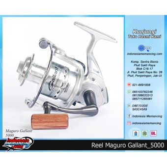 Reel Spinning Maguro Gallant 5000