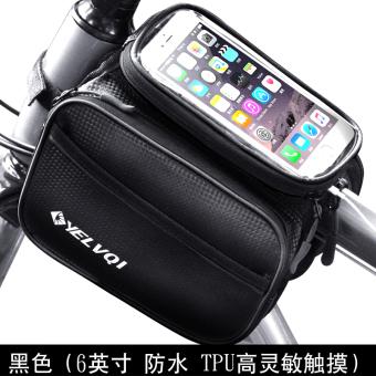 harga Sepeda gunung tas layar sentuh sepeda paket handphone tas Lazada.co.id