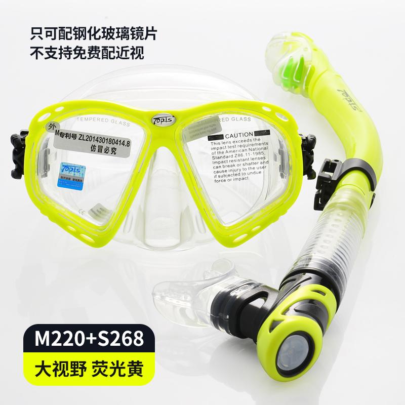 Cheap online Snorkeling Sambo Peralatan Berenang Cermin Bernapas Tabung