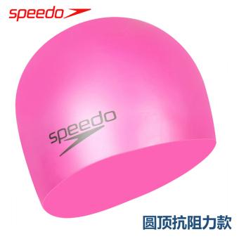 JUAL Speedo nyaman profesional asli dengan rambut panjang topi renang topi renang topi renang topi renang TERPOPULER