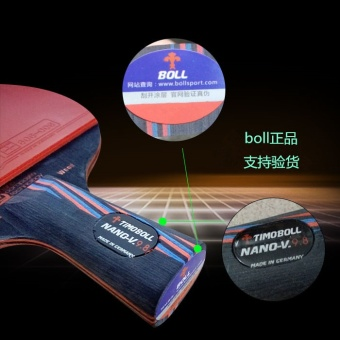 The BOLL pen carbon nano king single shot genuine reverse tabletennis racket - intl - 5