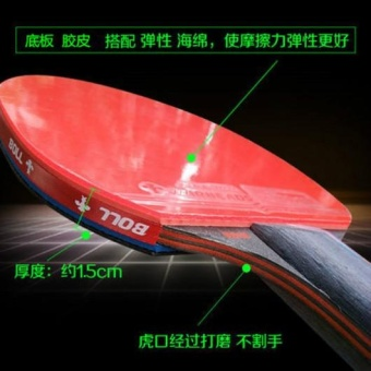 The BOLL pen carbon nano king single shot genuine reverse tabletennis racket - intl - 3