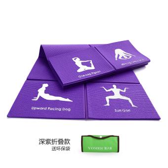 Yu dari Amerika Serikat bisa dilipat diperpanjang dan diperlebar pria dan wanita yoga tikar yoga tikar